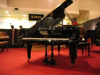 Kroeger Baby Grand 187 Vienna Piano